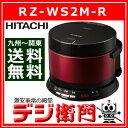 日立 炊飯器 RZ-WS2M-R メタリックレッド おひつ御膳 2合炊き IH炊飯ジャー /【Sサイ...
