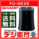 シャープ 空気清浄機 FU-GK50 蚊取空清 蚊取り機能搭...