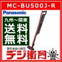 パナソニック コードレス掃除機 MC-BU500J-R レッドブラック スティッ