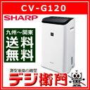シャープ 除湿機 CV-G120 コンプレッサー式 /【Mサイズ】