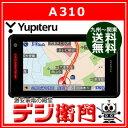 ユピテル GPSレーダー探知機 A310 SuperCat ...