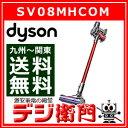 ダイソン コードレス型スティッククリーナー Dyson V6 Animalpro SV08MHCOM /【Mサイズ】