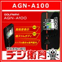 AGN-A100 YUPITERU ユピテル GPSゴルフナビ ATLAS GOLFNAVI AGN-A100
