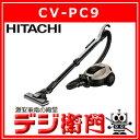 日立 掃除機 CV-PC9 紙パック式