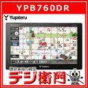 YPB760DR YUPITERU ユピテル ドライブレコーダー一体モデル ポータブルナビゲーション MOGGY YPB760DR