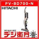PV-BD700-N HITACHI 日立 コードレススティッククリーナー 掃除機 パワーブーストサイクロン PV-BD700-N シャンパンゴールド
