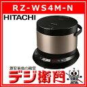 RZ-WS4M-N HITACHI 日立 4合炊き IH炊飯器 おひつ御膳 RZ-WS4M(N) [ブラウンゴールド]