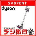 ダイソン コードレスハンディスティッククリーナー Dyson V6 SV07ENT /【Mサイズ】