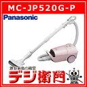 MC-JP520G-P Panasonic パナソニック 紙パック式 掃除機 Jコンセプト MC-JP520G-P [ピンク]