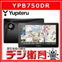 YPB750DR YUPITERU ユピテル ドライブレコーダー一体型 ポータブルカーナビゲーション MOGGY YPB750DR