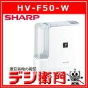 HV-F50-W SHARP シャープ ハイブリッド式 加湿器 HV-F50-W ホワイト系