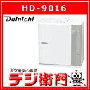 HD-9016 DAINICHI ダイニチ ハイブリッド式 加湿器 ダイニチプラス HD-9016