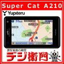 A210 YUPITERU ユピテル 3.6型液晶・一体型 ...
