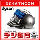 ダイソン 掃除機 DC46 タービンヘッド DC46THCOM dyson サイクロン式 クリーナー