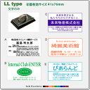 オリジナル スタンプ作成・デジはん・LLtype(文字1色)補充インク付イラストレーターのデーター入稿からも制作できます