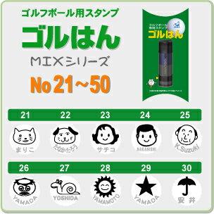 골프공 스탬프 바리 횡 렬 MIX 시리즈 아니오 21 ~ 50 de 내 공! 보충 잉크 포함/에 우 송료는 무료입니다!