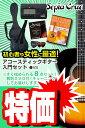 (お取り寄せ)セピアクルー アコースティックギター