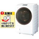 (納期目安:3週間〜)東芝 TW-127X8L(W)【左開き】12.0kgドラム式洗濯乾燥機 ZABOON グランホワイト TW127X8LW ※配送設置:最寄のエ..