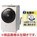(指定エリア限定:最終処分)日立 BD-SX110ER N【右開き】11.0kgドラム式洗濯乾燥機 ...