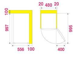 【お取り寄せ】ハイアール100L前開き式冷凍庫JF-NU100G-S【長期安心保証対象商品】