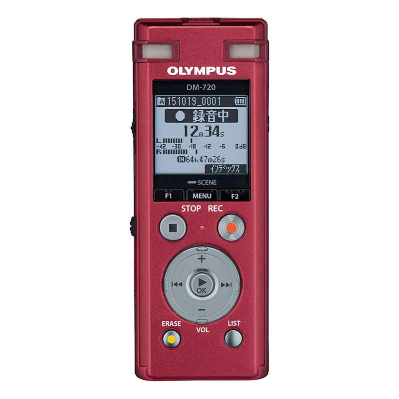 [877434](お取り寄せ)OLYMPUS(オリンパス)ICレコーダー ボイストレック DM-720 RED(レッド)