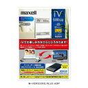 【在庫あり】 iVDR-S対応 カセットHDDマクセル(maxell) PCアダプタを同梱したセットモデル M-VDRS500G.PLUS.ADP [MVDRS500G]