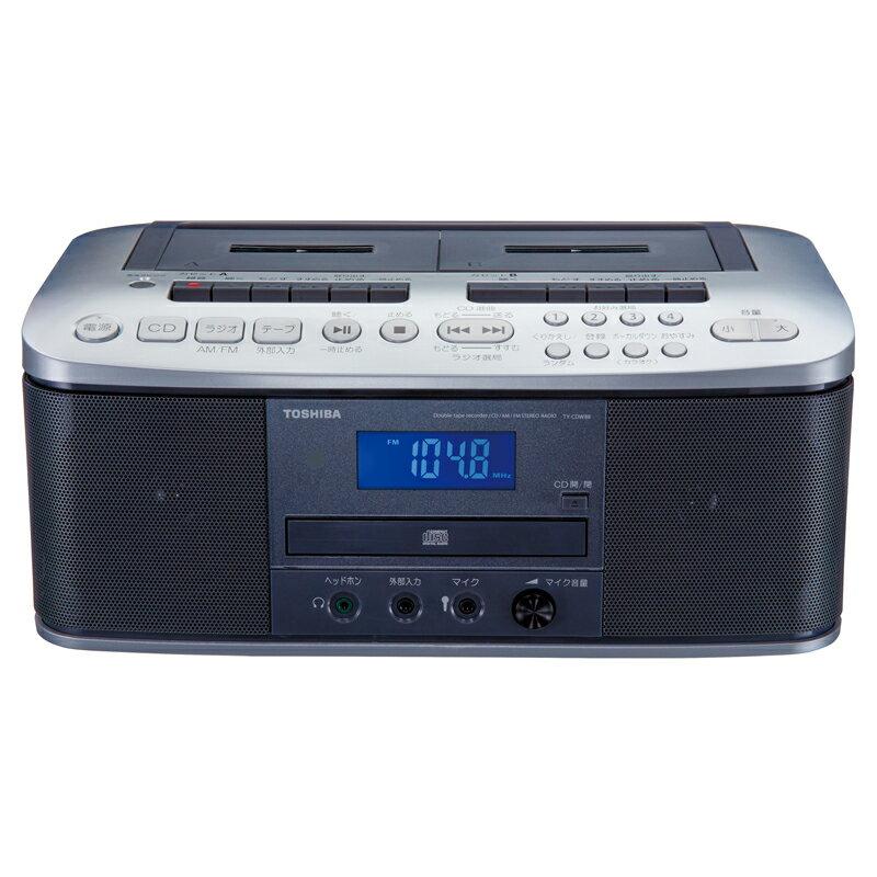 【お取り寄せ】東芝(TOSHIBA)[ダブルカセットデッキ搭載]CDラジオカセットレコーダー TY-CDW88