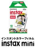 【在庫あり】富士フィルム(FUJIFILM)チェキ用フィルムINSTAXMINI KR2 2パック品(10枚入×2)インスタントカラーフィルム instax mini