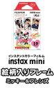 (お取り寄せ)富士フィルム(FUJIFILM)チェキ用フィルム INSTAXMINIMICWW1(10枚入)インスタントカラーフィルム instax mini ミッキー&フレンズ