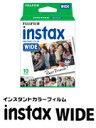富士フィルム(FUJIFILM)チェキ用フィルム INSTAXWIDEKR1 1パック品(10枚入)インスタントカラーフィルム instax instax WIDE