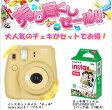 【在庫あり】【フィルム1Pセット】富士フィルム(FUJIFILM)チェキセットインスタントカメラ instax mini 8+(プラス)ハニーINS MINI 8P HONEY