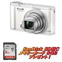 【★在庫あり】CASIO デジタルカメラ EXILIM EX-ZR3100WE 自分撮りチルト液晶 スマホへ自動送信 ホワイト
