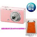 (在庫あり)カシオ EX-ZR70PK デジタルカメラ EXILIM 「自分撮りチルト液晶」 「メイクアップ&セルフィーアート」(ピンク)[EX-ZR70-PK][EXZR70PK]