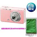 (在庫あり)カシオ EX-ZR70PK デジタルカメラ EXILIM 「自分撮りチルト液晶」 「メイ