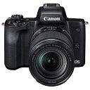 (お取り寄せ)キヤノン デジタル一眼カメラ・EF-M18-150 IS STM レンズキット EOS Kiss M ブラック KISSMBK18150ISSTM