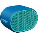 (お取り寄せ:納期目安2週間〜)SONY SRS-XB01 L ワイヤレススピーカー SRSXB01L ブルー