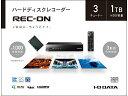 【お取り寄せ】アイ・オー・データ 3番組同時録画対応ハードディスクレコーダー(1TB) HVTR-T3HD1