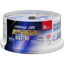 【お得セット】【在庫あり:最終処分】JVC・ビクター BV-R130J30W [録画用BD-R 追記型 1-6倍速 片面1層 25GB 30枚 ホワイトレーベル...