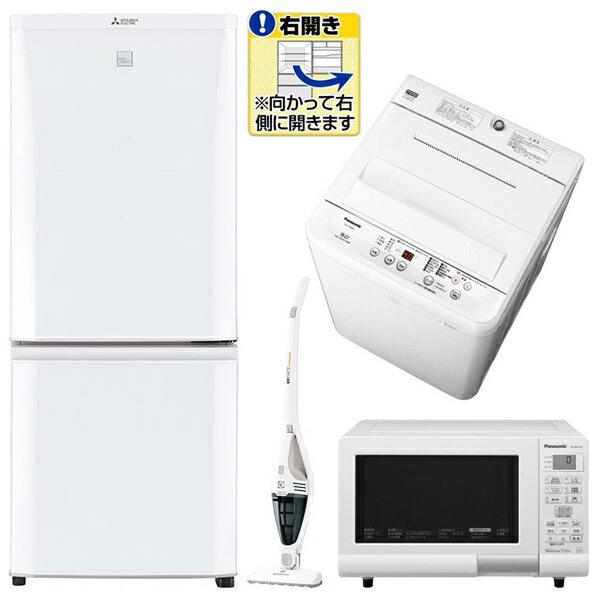 (期間・台数限定)デジ倉 キーワードパックB([右開き]冷蔵庫・洗濯機・オーブンレンジ・クリーナー) KEYPB18 ※配送・設置は、最寄のエディオン配送センターよりお伺いいたします。[全国送料無料 ※一部地域を除く]