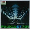 【中古】FUJICA ST 701(フジカST 701)