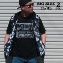 送料無料 メンズ 大きいサイズ パーカー Tシャツ セット XXL XXXL 3L 4L 白 黒 ホワイト ブラック ビックサイズ キングサイズ アンサンブル 2枚セット コーディネート 春 夏 秋 おしゃれ おすすめ カジュアル 大人 30代 40代 50代