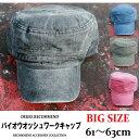 送料無料 帽子 キャップ メンズ 大きいサイズ 61 62 6