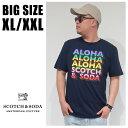 ショッピング白 【送料無料】 SCOTCH&SODA 大きいサイズ メンズ ブランド Tシャツ 半袖 XL XXL 2L 3L 白 紺 ネイビー ホワイト クルー プリント 春 夏 リゾート 大人 30代 40代 50代 スコッチアンドソーダ 282-14425
