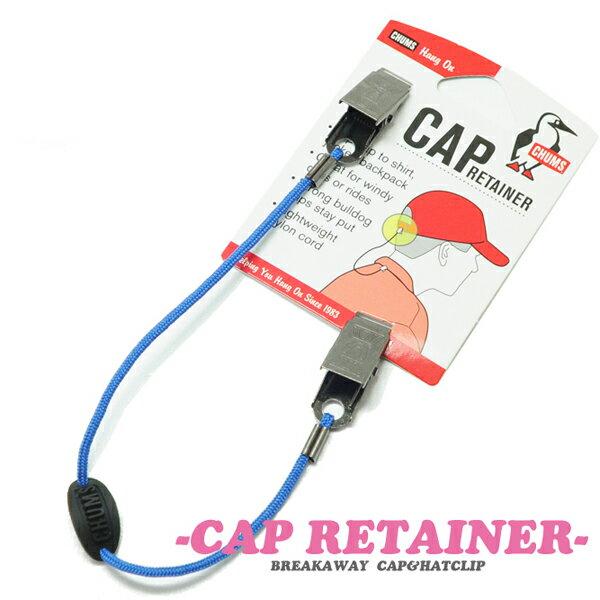 チャムスCHUMS防止転落防止クリップCAPRETAINERハット&キャップクリップリテイナー帽子用