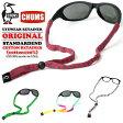 チャムス【CHUMS】メガネストラップORIGINAL(オリジナル)アジャスタブルアイウェアリテイナーグラスコード サングラスストラップ 眼鏡ストラップ