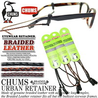 �ڥ���ͥ�DM���б����ۥ���ॹ��CHUMS�ۥᥬ�ͥ��ȥ�å�Braided-LeatherRETAINER��CH61-0231�˥֥쥤�ǥåɥ쥶����ơ��ʡ����饹�����ɥ��󥰥饹���ȥ�å״�����ȥ�å�