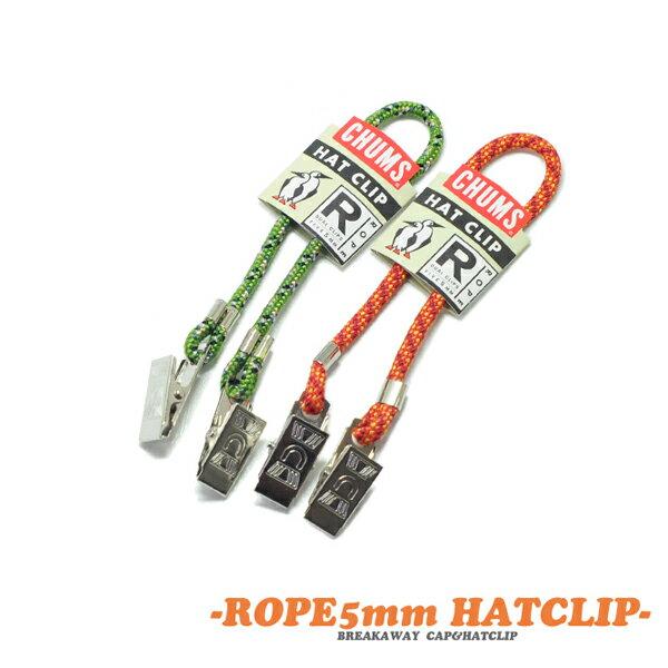 チャムスCHUMS防止転落防止クリップHatClipRope5mmハット&キャップクリップロープ5m