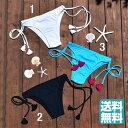 ブラジリアンビキニボトムブラジルショーツインポート(4色)かわいい【はこぽす対応商品】ゆうパケット対応ブラジル製