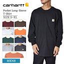 【メール便/再入荷】CARHARTTカーハート【K126】Men's Workwear Pocket Long-Sleeve T-Shirtメンズ ワークウェア ロングスリーブ ポケ..