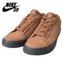 【ワケあり-1482】NIKE SB ZOOM BLAZER LOWナイキ SB ズーム ブレザー ロー【864347 200】ブラウン BROWNメンズ スニーカー 靴